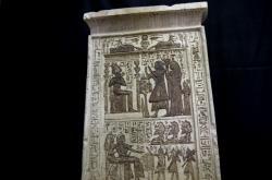 Nové objevy z Egypta