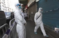 Uzavřená čvrť v Hongkongu