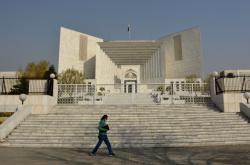 Nejvyšší soud v pákistánském Islámábádu