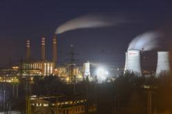 Tepelná elektrárna Třebovice