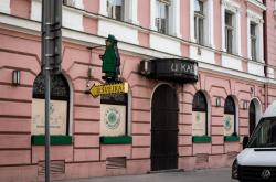 Putování dobrého vojáka Švejka po pražských pohostinstvích