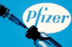 Vakcína Pfizer/BioNTech