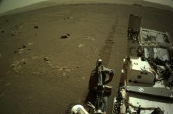 Perseverance na Marsu