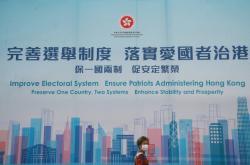 Vládní plakát propagující volební reformu v Hongkongu