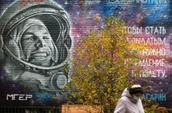 Malba Jurije Gagarina u Moskvy