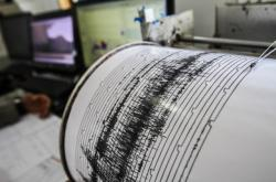 Odborníci na Chebsku zachytili zemětřesení o síle přes 3 stupně (ilustrační foto)