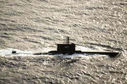 Ponorka Nanggala-402 v roce 2015