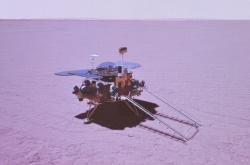Čínský modul na povrchu Marsu – grafická simulace
