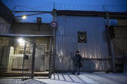 Věznice v Rusku