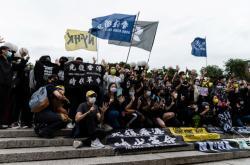 Protestní shromáždění v Hongkongu