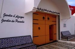 Zahrada Afriky je pietní místo v tuniském městě Zazris, které je věnováno obětem migrace. Místo založil alžírský umělec Rachid Koraïch