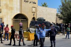 Bezpečnostní opatření před soudem v Ammánu