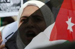 Jordánská vlajka - ilustrační foto