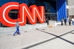 Mezi sledovanými byli údajně i novináři CNN (na snímku její centrum v Atlantě)