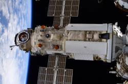 Nauka u ISS