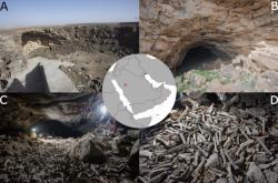 Jeskyně v Saudské Arábii plná kostí