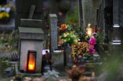 Ústřední hřbitov v Plzni