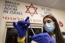 Očkování proti covidu v Izraeli
