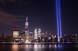 Pocta obětem 11. září