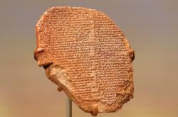 Vrácená tabulka s Eposem o Gilgamešovi