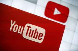 Internetová platforma YouTube