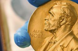 Medaile s portrétem Alfreda Nobela