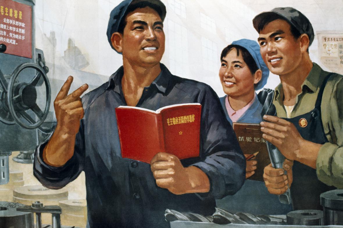Plakát kulturní revoluce v Číně