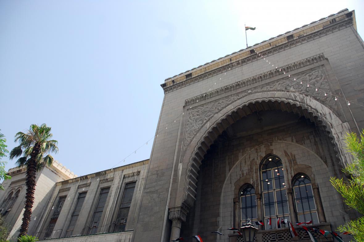 Budova soudu v Damašku