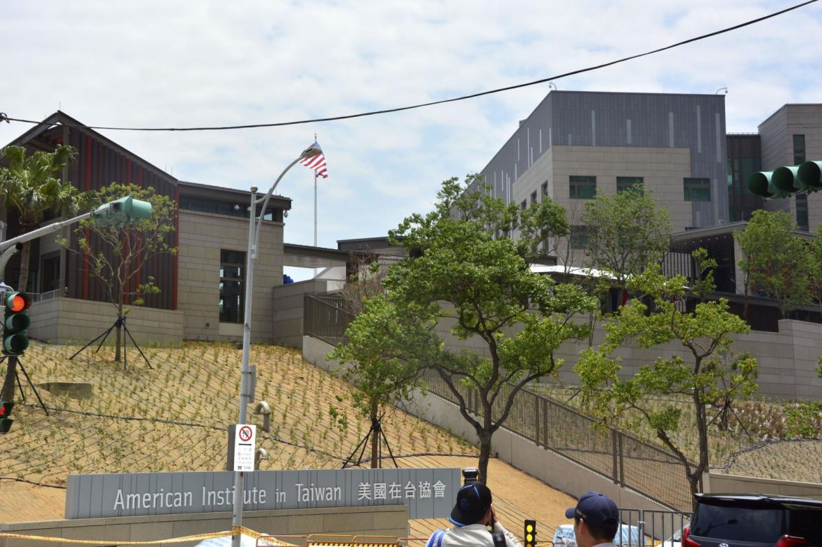 Americké zastoupení na Tchaj-wanu