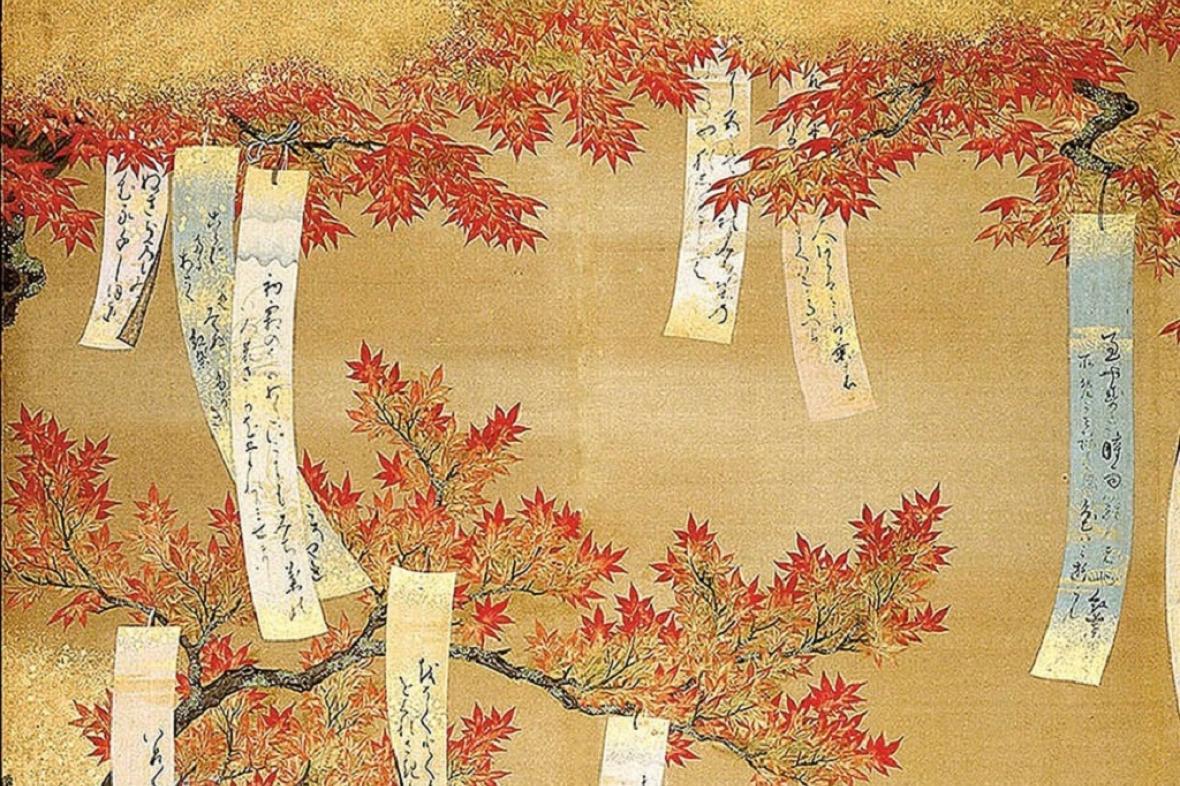 Obálka knihy Sto básní – svět staré japonské poezie