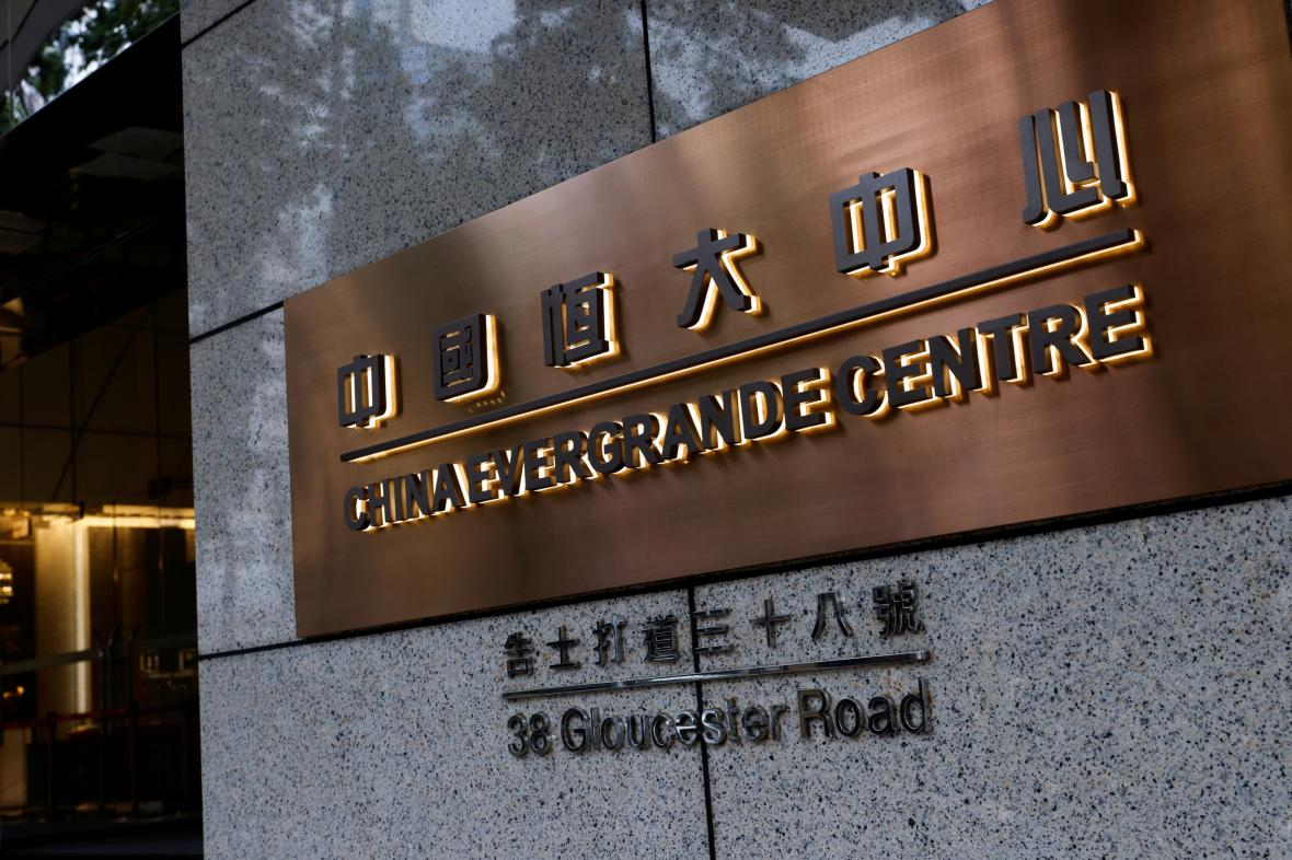 Centrum Evergrande v Hongkongu