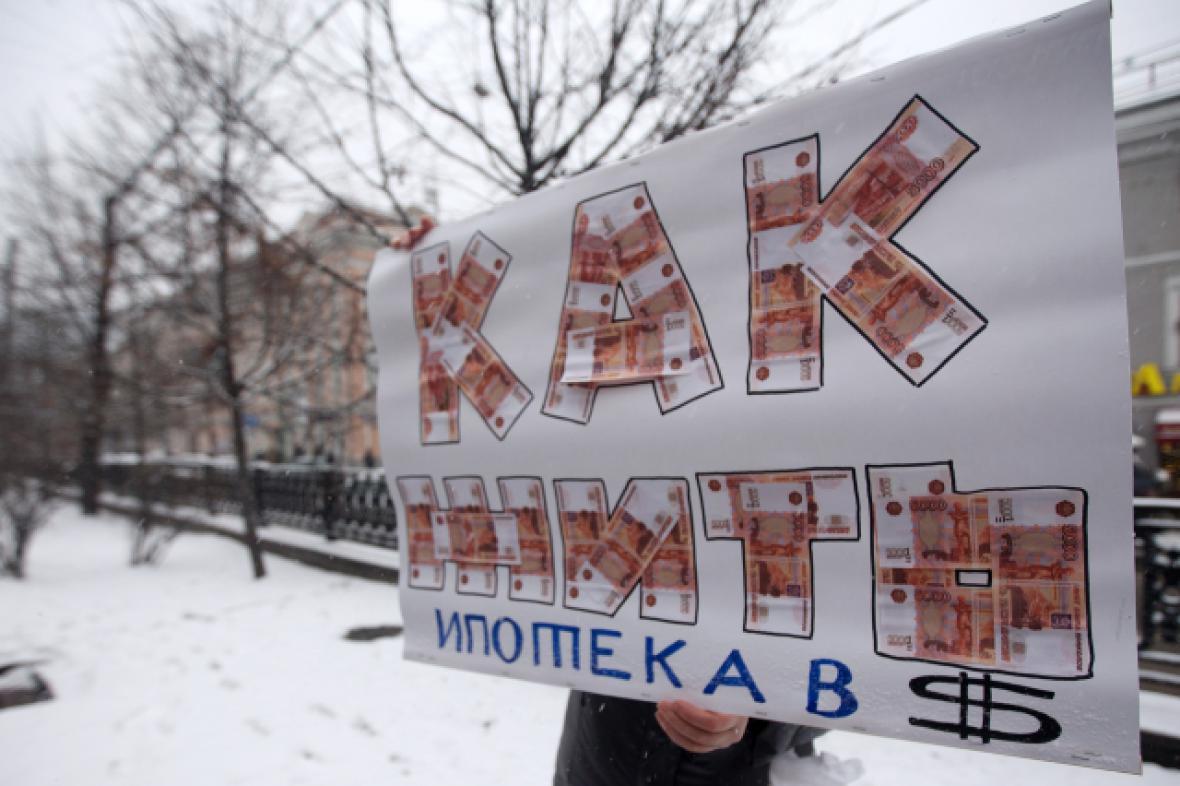 Rusové nezvládají splácet dolarové hypotéky