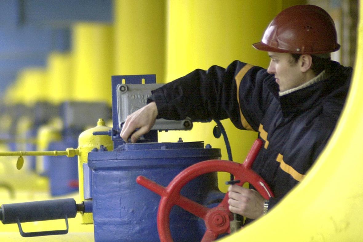 Ukrajinský plynovod