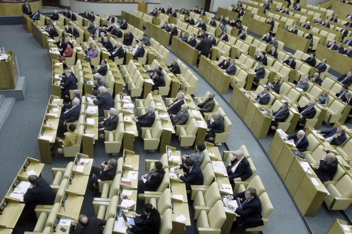 Zasedání ruské Státní dumy