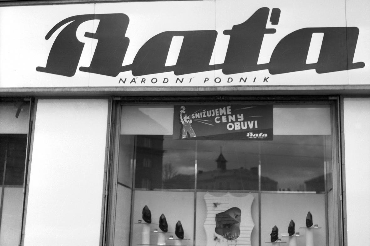 Výloha pražského obchodu Baťa (1947)