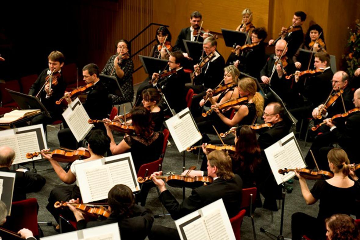 Janáčkova filharmonie Ostrava