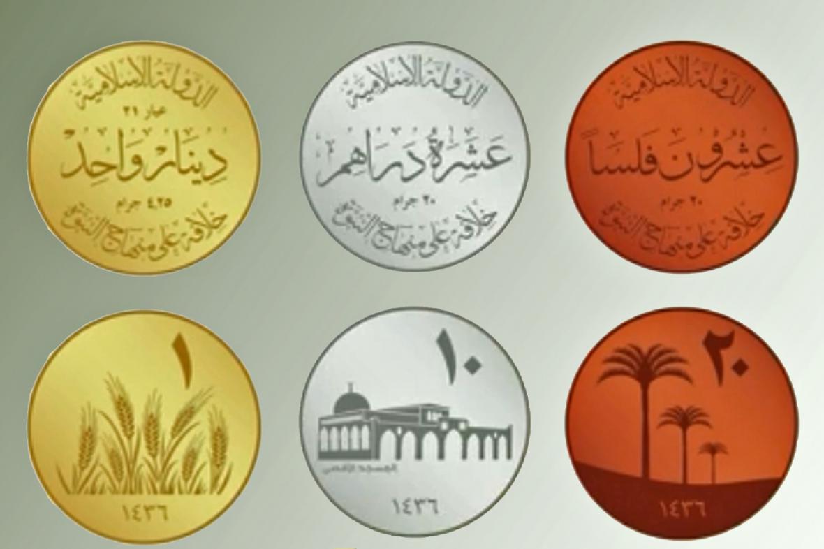 Islámský stát bude mít vlastní měnu