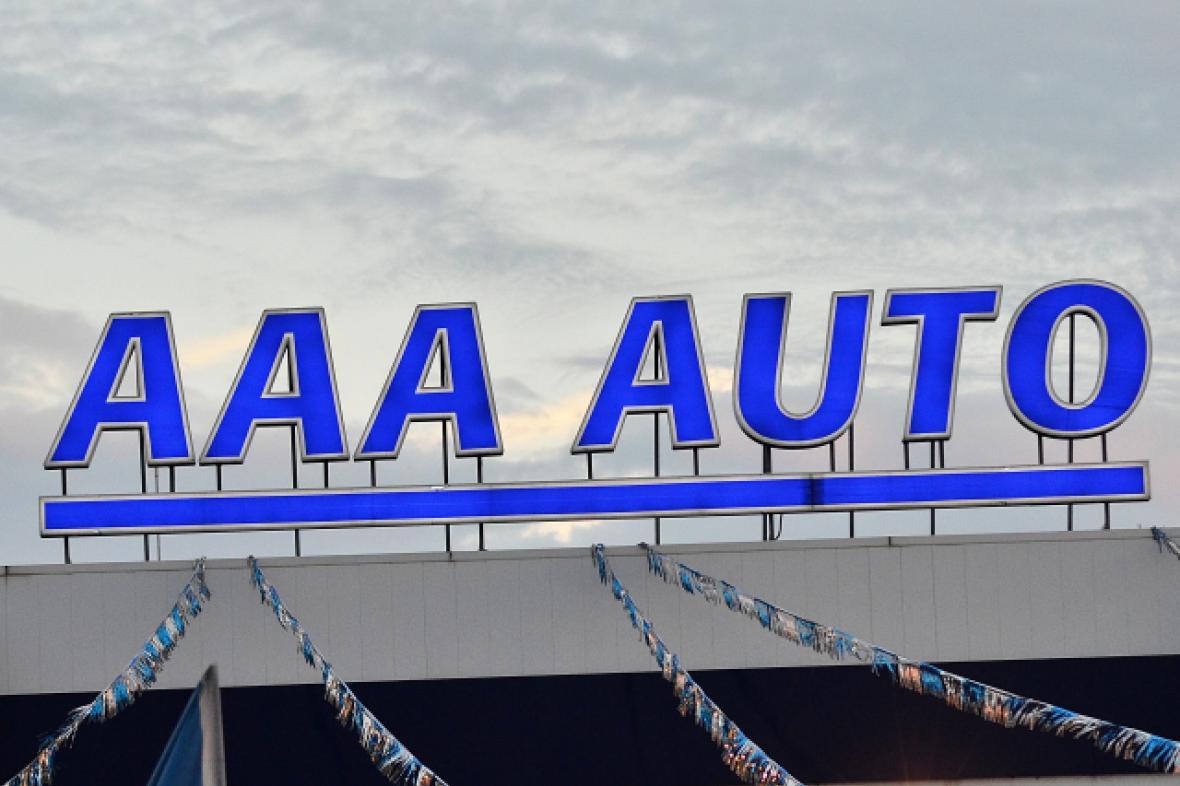 Fond Abris koupí většinový podíl v AAA Auto