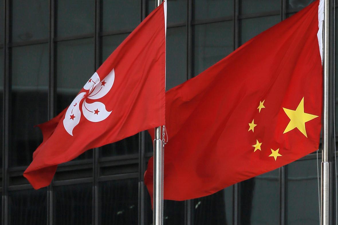 Vlajka Hongkongu a Číny