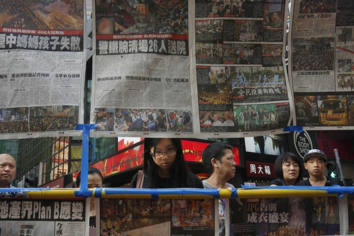 Čínský tisk