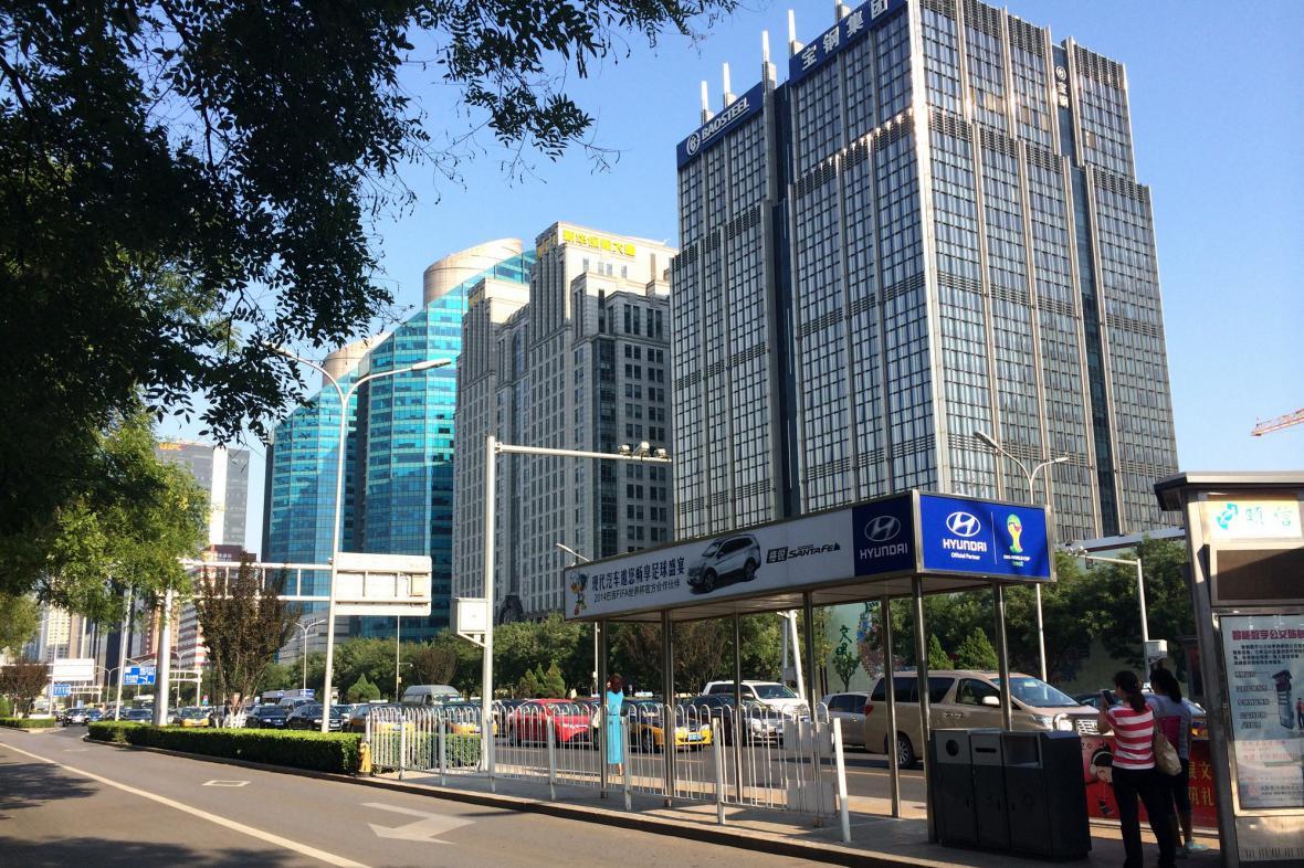 Moderní tvář současného Pekingu