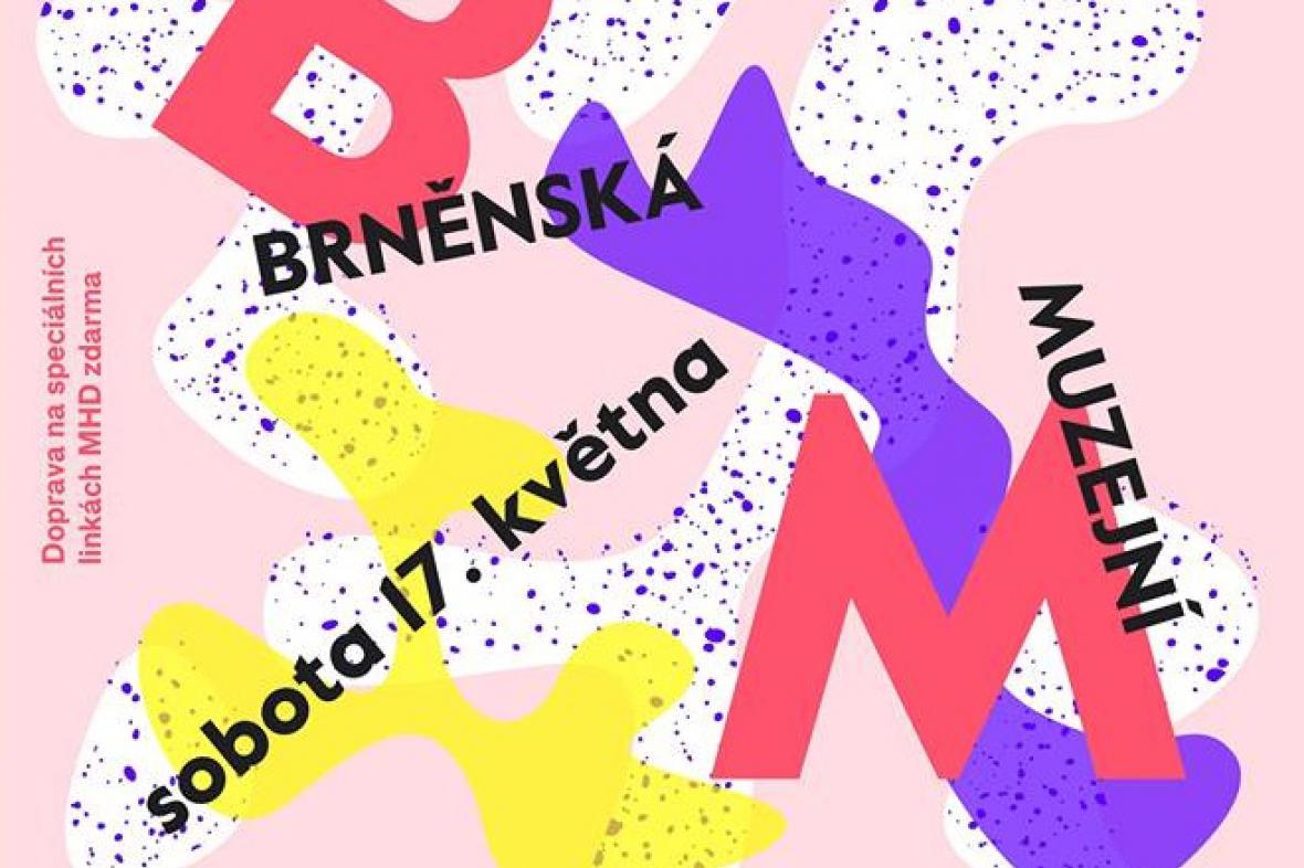 Brněnská muzejní noc 2014
