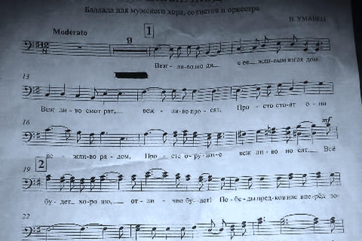 Píseň Zdvořilí lidé