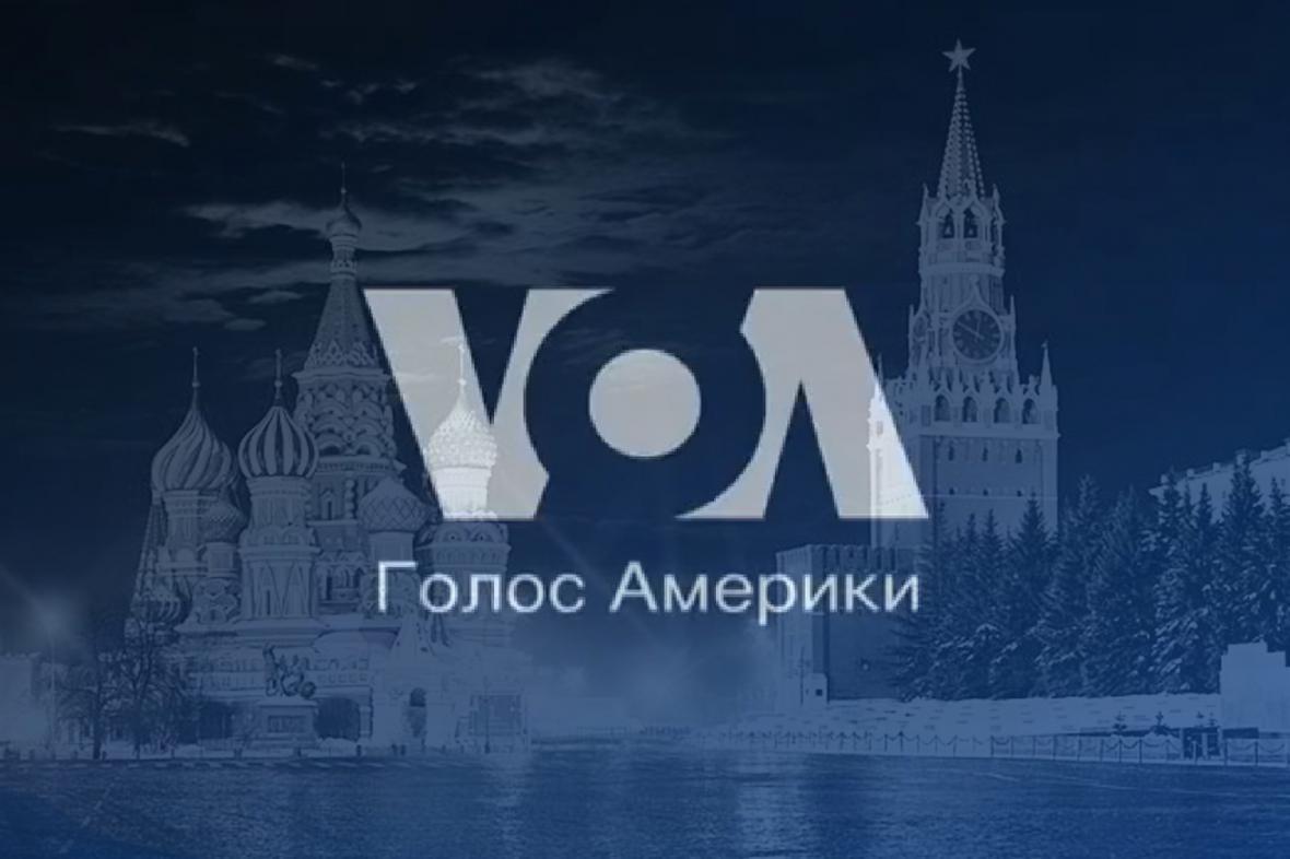 Ruské vysílání Hlasu Ameriky