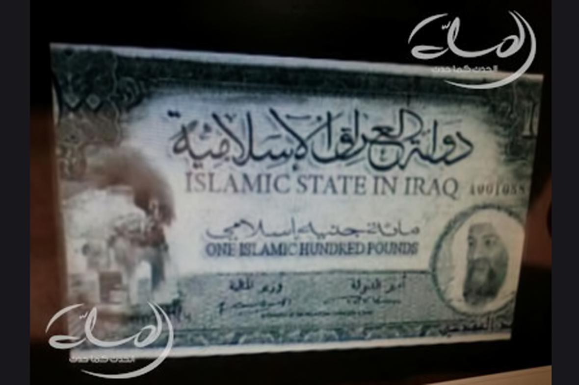 Návrh islámského dináru