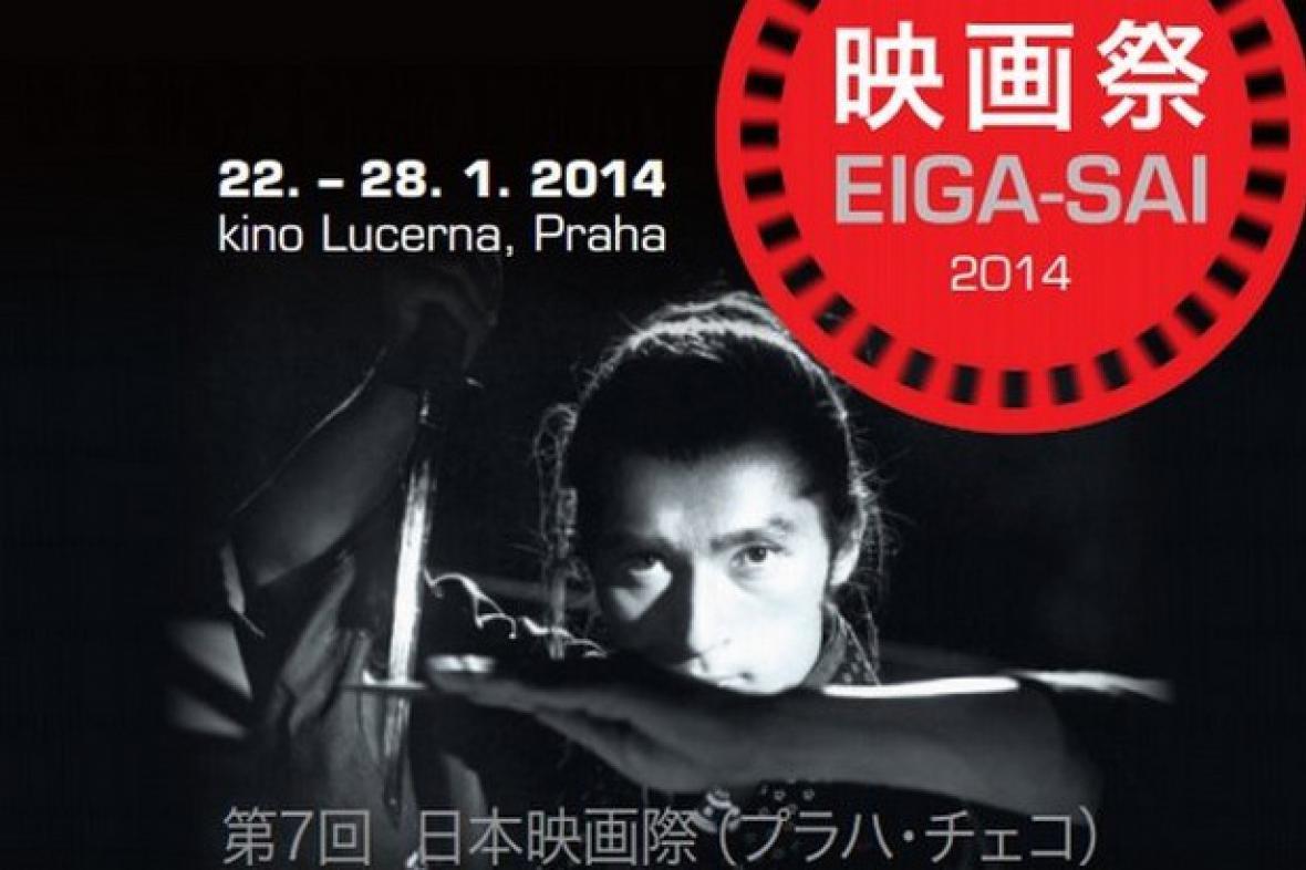 Festival japonského filmu a kultury / Eigasai