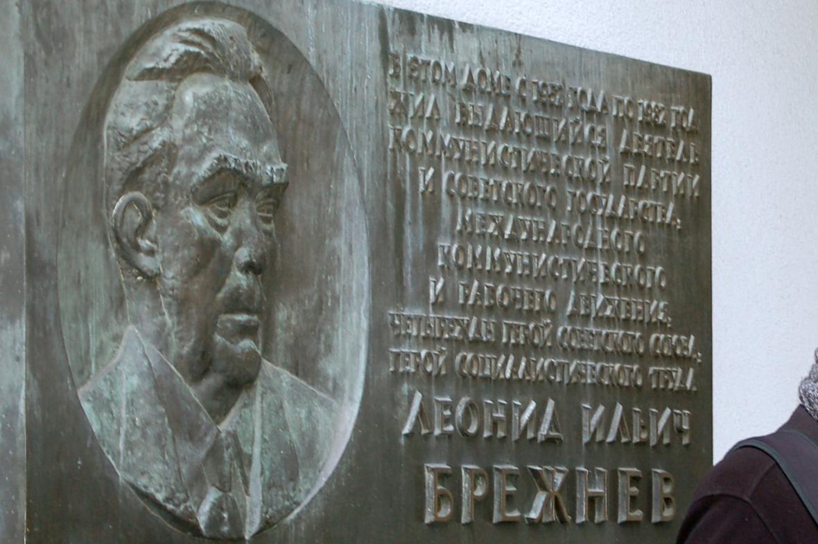 Pamětní deska Leonida Iljiče Brežněva