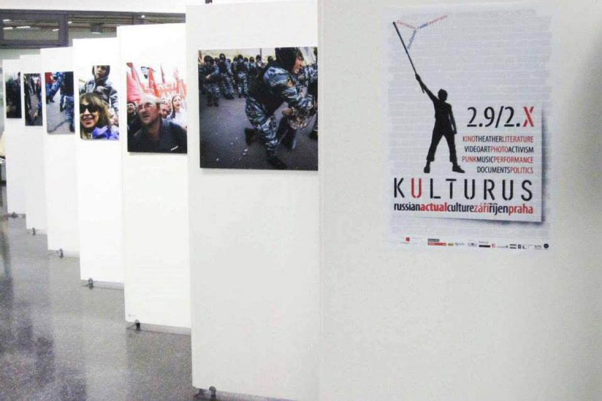 Festival Kulturus