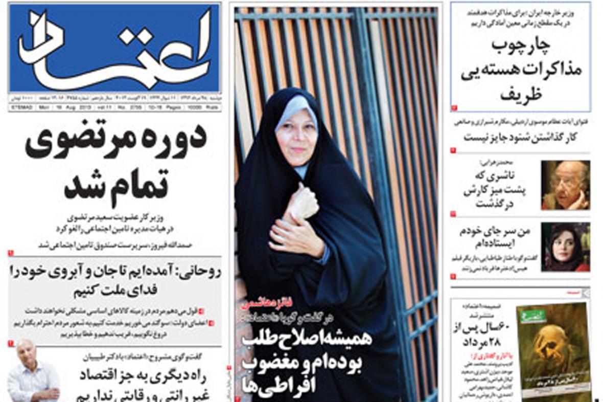 Íránský list Etemád