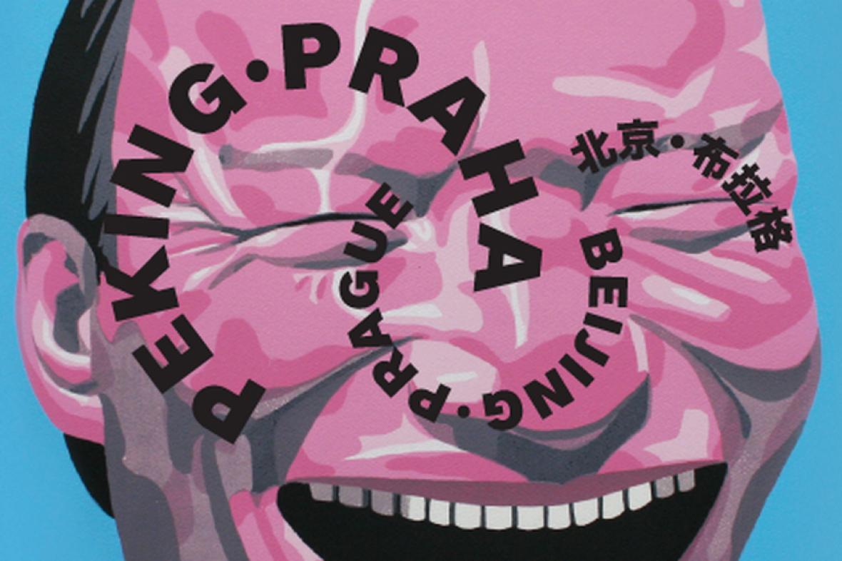 Výstava Peking - Praha